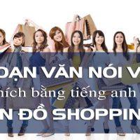 doan-van-noi-ve-so-thich-bang-tieng-anh-cua-tin-do-shopping