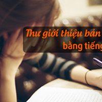 Thu-gioi-thieu-ban-than-bang-tieng-anh-de-xin-hoc-bong