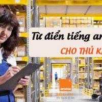 Tu-dien-tieng-anh-chuyen-nganh-ke-toan-cho-thu-kho